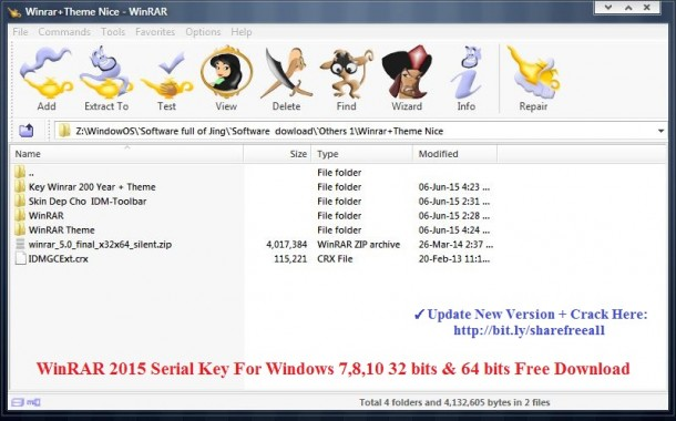 WinRAR 5.21 2015 Serial Key Crack For Windows 7,8,10 32 & 64 bits Free Download
