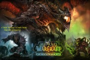 World Of Warcraft 5.4.2 Mists of Pandaria Cracked For Mac OS X Free Download