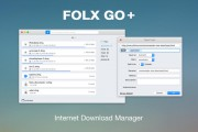 Folx GO + 5.6 Cracked Serial For Mac OS X Free Download