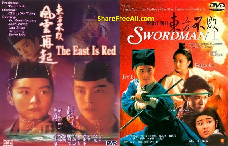 Free Download The Swordsman 1990-1992-1993 BRIGITTE LIN High Speed
