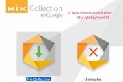 Nik Software Color Efex Pro v4.005 Cracked For Mac OS Free Download