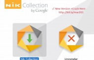 Google Nik Software Complete Collection 1.2.11 Mac OS Free Download