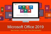 Microsoft Office 2019 v16.26 Activation Cracked For Mac OS Free Download